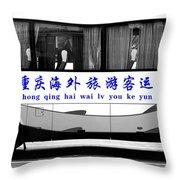 Chongqing Bus Throw Pillow
