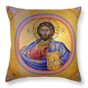 Christ Pantocrator -- No.4 Throw Pillow
