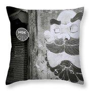 Cochin Cartoon Throw Pillow
