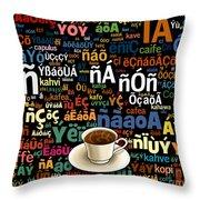 Coffee Language Throw Pillow by Bedros Awak