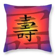 Colorful  Long Life Throw Pillow
