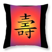 Colorful Long Life With Frame Throw Pillow