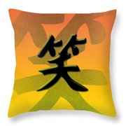 Colorful Smile Throw Pillow