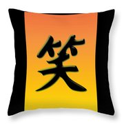 Colorful Smile With Frame Throw Pillow