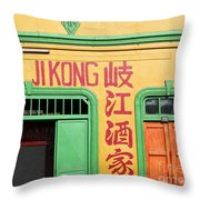 Colourful Chinese Restaurant Throw Pillow