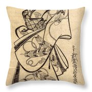 Courtesan For The Ninth Month Throw Pillow