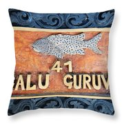 Decor Element With Fish. Maldives Throw Pillow