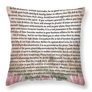 Desiderata On Lotus Watercolor Throw Pillow