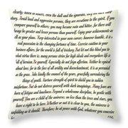 Desiderata Romanesque Throw Pillow