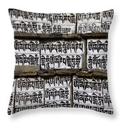 Detail Of A Carved Mani Stone In The Everest Region Of Nepal Throw Pillow