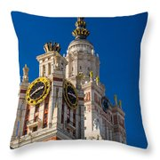 Detail Of The Main Building Of Moscow State University On Sparrow Hills Throw Pillow