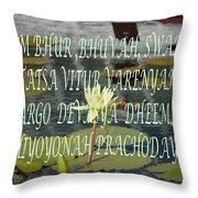 Divine Gayatri Mantra Throw Pillow