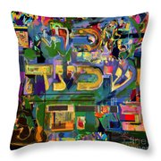 Divinely Blessed Marital Harmony 39 Throw Pillow