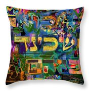 Divinely Blessed Marital Harmony 40 Throw Pillow