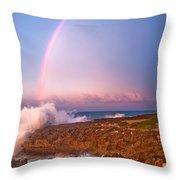 Dominican Rainbow Throw Pillow