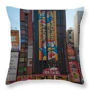 Downtown Chiyoda Throw Pillow
