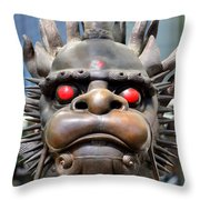 Dragon Face Throw Pillow