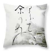 Eat Your Cake And Drink Your Tea Zen Teching Throw Pillow