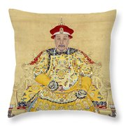 Emperor Qianlong In Old Age Throw Pillow