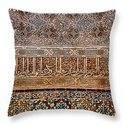 Engraved Writing And Colored Tiles No2 Throw Pillow