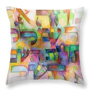 Erase The Name Of Amalek From Under The Heavens Do Not Forget 2 Throw Pillow