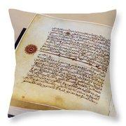 Facsimile Of A 13th Century Koran Throw Pillow