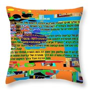 Fixing Space 4 Throw Pillow by David Baruch Wolk