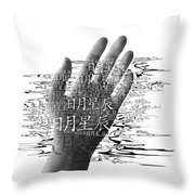 The Ripples Of The Culture Throw Pillow