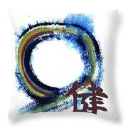 Focused Vigor - Zen Enso Throw Pillow