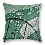 Formosa Stamp Throw Pillow