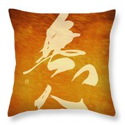 Free From Obstructive Thoughts Throw Pillow