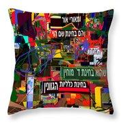 from Likutey halachos Matanos 3 4 e Throw Pillow