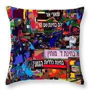 from Likutey Halachos Matanos 3 4 f Throw Pillow