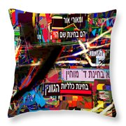 from Likutey Halachos Matanos 3 4 h Throw Pillow