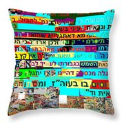 from Sefer HaTanya chapter 26 c Throw Pillow