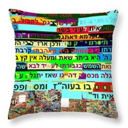 from Sefer HaTanya chapter 26 d Throw Pillow