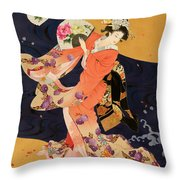 Futatsu Ogi Throw Pillow