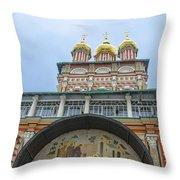 Gateway Church Throw Pillow