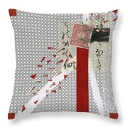 Getting The Word Out 2 Throw Pillow