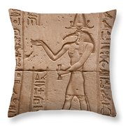 God Of Wisdom Relief Throw Pillow by Stephen & Donna O'Meara
