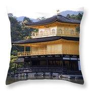 Golden Pavilion Kyoto Throw Pillow
