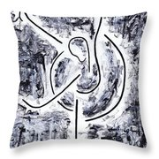 Graceful Swan Throw Pillow