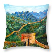 Great Wall Throw Pillow