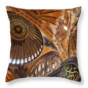 Hagia Sofia Interior 01 Throw Pillow