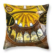 Hagia Sofia Interior 07 Throw Pillow
