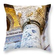 Hagia Sofia Interior 09 Throw Pillow