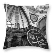 Hagia Sophia Dome Detail  Throw Pillow