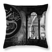 Hagia Sophia Gallery 02 Throw Pillow