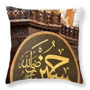 Hagia Sophia Interior 08 Throw Pillow