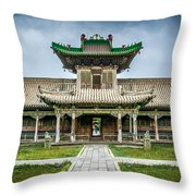 Hallowed Ground Throw Pillow